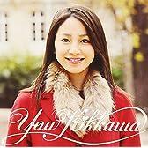世界中に君は一人だけ/Valentine's Radio/チョコレート魂(A)(DVD付)