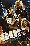 GUN[DVD]