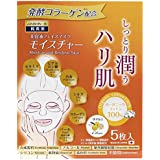 Junshin Bi 発酵コラーゲン 美容液 マスク (モイスチャー)