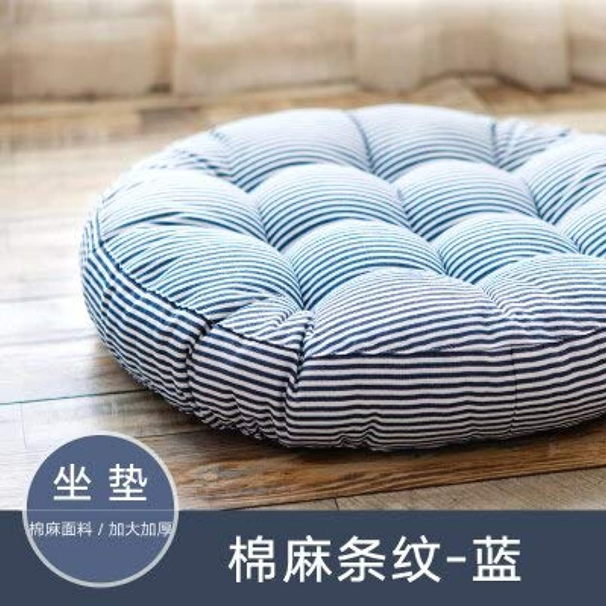 放散する明らかにする寛解LIFE ラウンド厚い椅子のクッションフロアマットレスシートパッドソフトホームオフィスチェアクッションマットソフトスロー枕最高品質の床クッション クッション 椅子