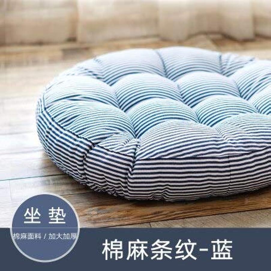 スコア最大限契約するLIFE ラウンド厚い椅子のクッションフロアマットレスシートパッドソフトホームオフィスチェアクッションマットソフトスロー枕最高品質の床クッション クッション 椅子