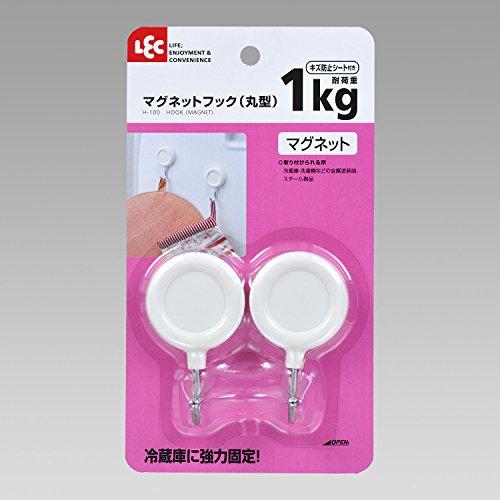 レック 冷蔵庫用マグネットフック 丸型 ホワイト(2コ入)