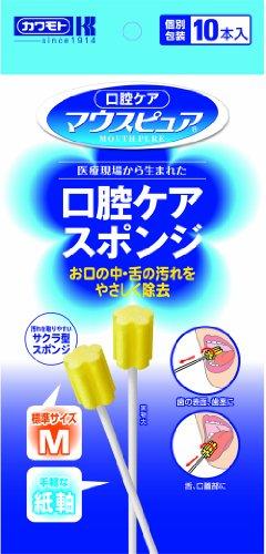 カワモト マウスピュア 口腔ケア スポンジ 紙軸 M 10本入