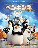 ペンギンズ FROM マダガスカル ザ・ムービー 2枚組ブルーレイ&DVD〔初回生産限定〕[FXXF-56905][Blu-ray/ブルーレイ] 製品画像