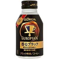 コカ・コーラ ジョージア ヨーロピアン 香るブラック ボトル缶 コーヒー 290ml×24本