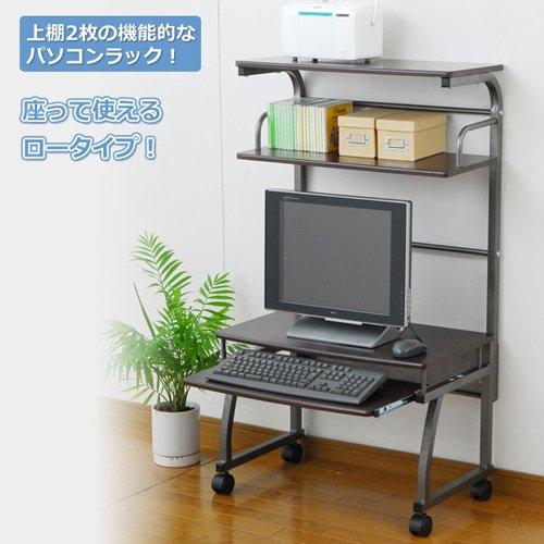 YAMAZEN サイバーコム  パソコンデスク MDS-66SC(DBR/BR) ダークブラウン