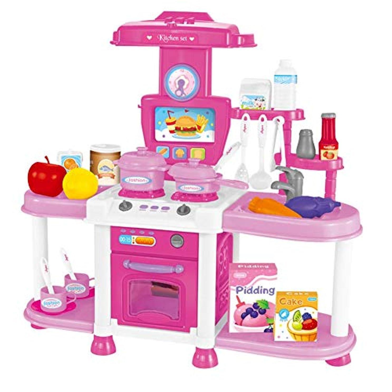 殺しますエチケットアルカトラズ島キッズふりプレイおもちゃ、キッズプレイロールシミュレーションキッチンクッキングおもちゃ女の子ライトミュージック食器セット(ピンク)