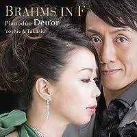 Brahms in F