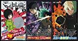 ワールドトリガー コミック 1-3巻セット (ジャンプコミックス)