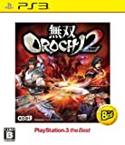 無双OROCHI 2 PS3 the Best - PS3