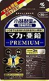 小林製薬の栄養補助食品 マカ・亜鉛 PREMIUM 90粒 製品画像