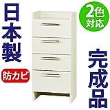 日本製 完成品 ランドリーラック Dタイプ サニタリーチェスト 幅43.5cm (アイボリー)