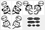 (ジェイ シー ティー ワイ) J_C_T_Y 壁紙シール ウォールステッカー 屋外 や ワンポイントにも スイッチステッカー 転写用へラ 簡易説明書付 J_C_T_Yオリジナルパッケージ (( Sサイズ ), 動物 3種類 + オリジナル文字 【 ブラック 】)