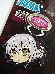 FateApocrypha UFOつままれ アクリルキーチェーンマスコット Vol.2 黒のアサシン ジャック・ザ・リッパー セガ