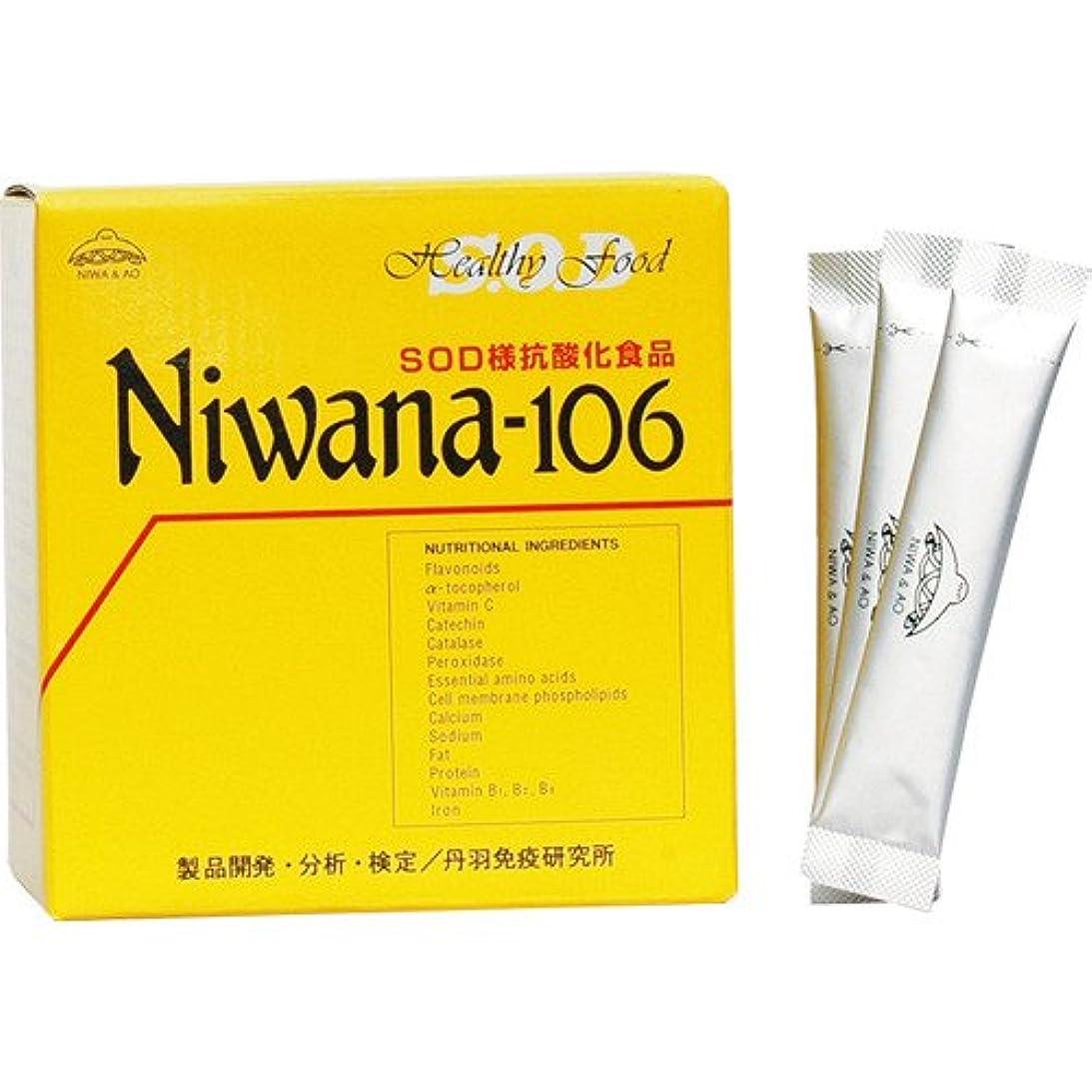 苦情文句防衛盆ニワナ-106(Niwana-106) 90スティック