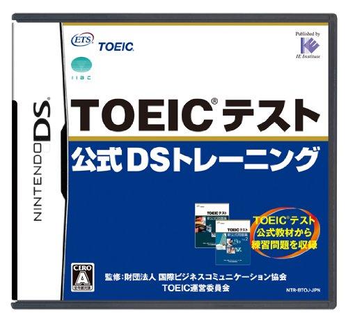 TOEIC(R) テスト公式DSトレーニングの詳細を見る