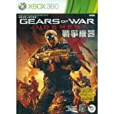 Xbox360 Gears of War: Judgment 輸入版
