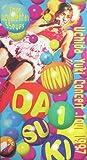 Uchida Yuki Concert Tour 1997 MINNA DA I SU KI [VHS]