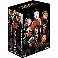 三國志演義 DVD-BOX 全7巻