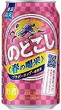 キリン のどごし 春の喝采 限定 350ml 24本 (1ケース)
