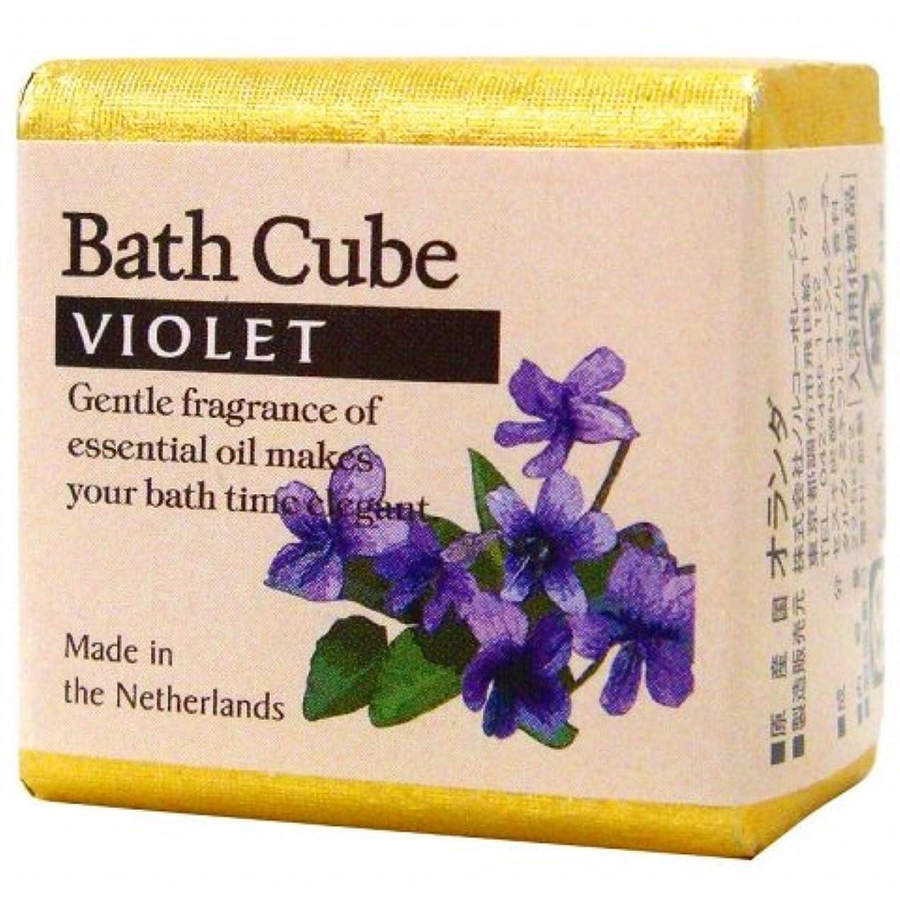 ソブリケットこねる本物フレグランスバスキューブ「バイオレット」12個セット 上品でかわいらしいすみれの香り