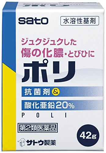 化 市販 亜鉛 軟膏
