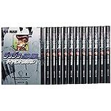 ジョジョの奇妙な冒険(第4部) ダイヤモンドは砕けない 文庫版 18-29巻セット (化粧ケース入り) (集英社文庫)