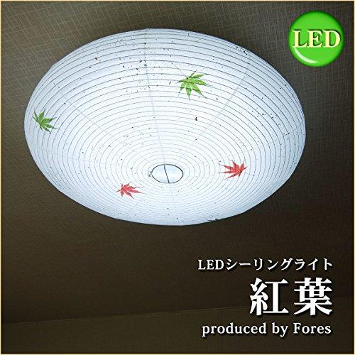 LED シーリングライト 天井照明 紅葉 ホワイト リモコン...