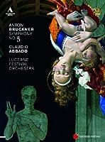 ブルックナー : 交響曲第5番変ロ長調 WAB.105 (ノーヴァク版) (Anton Bruckner : Symphony No.5 / Claudio Abbado Lucerne Festival Orchestra) [輸入盤] [日本語解説書付] [DVD]