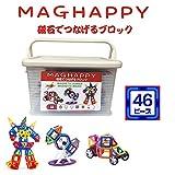 MAGHAPPY マグネットブロック 磁気おもちゃ 知育玩具 マグフォーマー 磁石付き積み木 46ピース入り 創造力と想像力を育てる知育 玩具 モデルDIY マグハッピー(46ピース)