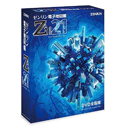 ゼンリン電子地図帳Zi21 DVD全国版