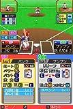 「プロ野球 ファミスタDS 2009」の関連画像
