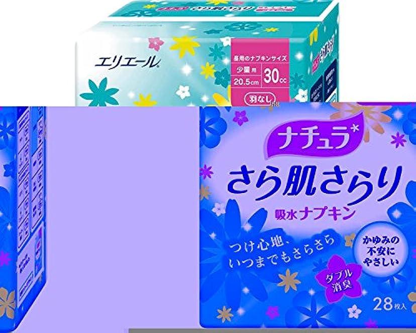 十代教養がある非アクティブキレイキレイ薬用ハンドソープ 4L (ライオンハイジーン) (清拭小物)