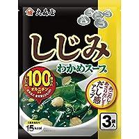 大森屋 しじみわかめスープ(30食) ×60100 ×3