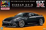 青島文化教材社 1/24 プリペイントモデルシリーズNo.29 NISSAN GT-R R35 ピュアエディション 2012年モデル メテオ フレーク ブラック パール