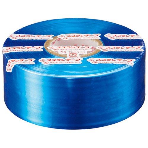スズランテープ 470m 青