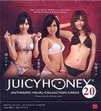 AVC ジューシーハニーコレクションカード VOL.20 BOX