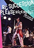 PLEASE ROCK ME OUT at 日比谷野外音楽堂 1981.5.30/5.31