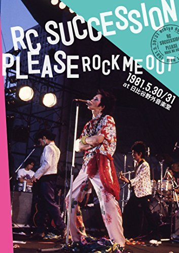 PLEASE ROCK ME OUT at 日比谷野外音楽堂...
