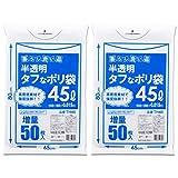 ハウスホールドジャパン タフなポリ袋 半透明 45L 暮らし良い品 増量 0.015ミリ厚 TH40 50枚入,2個セット