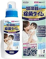 [Amazon.co.jp限定] 加濕器除菌時間 液體 除菌劑 500毫升