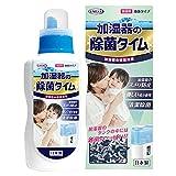 【Amazon.co.jp 限定】加湿器の除菌タイム 液体 除菌剤 500ml