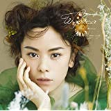 Beautiful Surprise〜Best Selection 1999-2019〜 (CD) (特典なし)