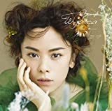 Beautiful Surprise〜Best Selection 1999-2019〜 (CD) (特典なし)