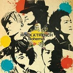 ROCK'A'TRENCH「Yeah Yeah Yeah」のジャケット画像