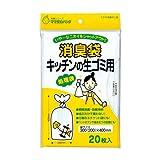 マルアイ 消臭袋 キッチンの生ゴミ用 シヨポリ-2