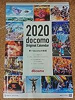ドコモ オリジナル 壁掛け カレンダー 2020年 祭×docomoの技術 大型 令和2年 日本 和風 写真 大判