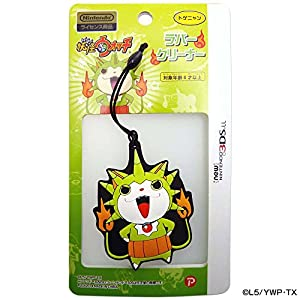 妖怪ウォッチ new NINTENDO 3DSLL 対応 ラバークリーナー トゲニャン