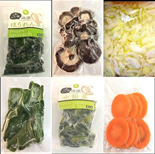 国産冷凍野菜セット 6種類 国産冷凍野菜ミックス(徳島、長野、九州産) 【消費税込み】