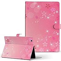 タブレット 手帳型 タブレットケース タブレットカバー カバー レザー ケース 手帳タイプ フリップ ダイアリー 二つ折り 革 001625 iPad Air Apple アップル iPad アイパッド iPadAir